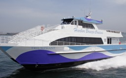 Passenger Vessels | All American Marine | Aluminum